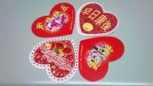 Chie Muramoto の『花のある暮らし』-1319539232265.jpg